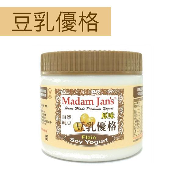 Madam jans自然純豆豆乳優格360g-原味-全素