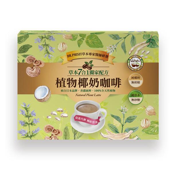 醒醒植物拿鐵咖啡6P/盒-全素