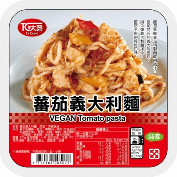 大磬蕃茄義大利麵
