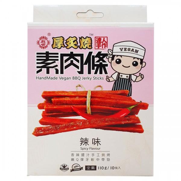 救世厚炙燒素肉條110g(辣味)-全素