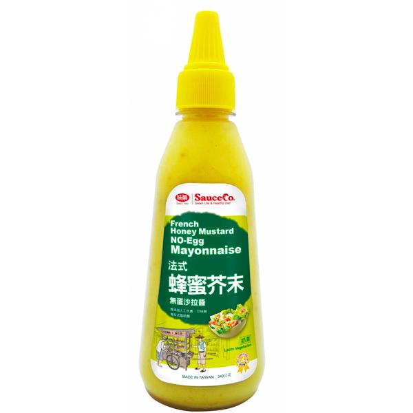 味榮法式蜂蜜芥末無蛋沙拉醬-奶素