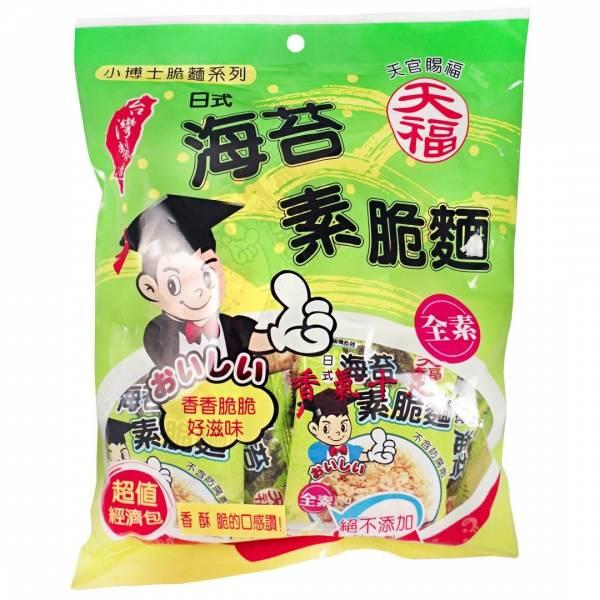 天福海苔脆麵-全素