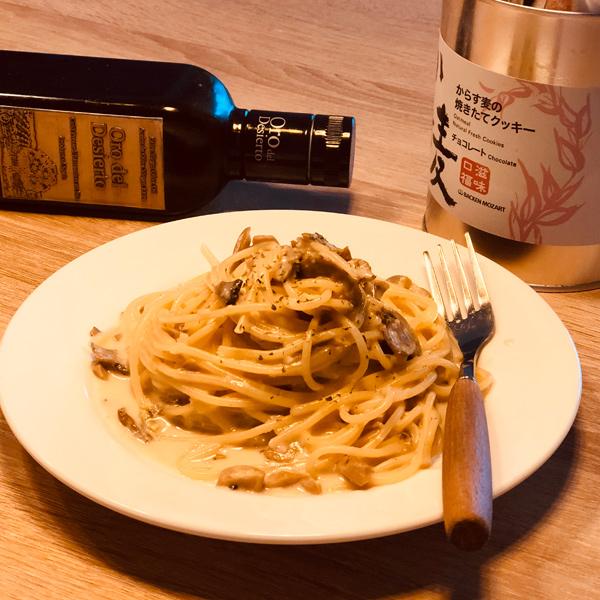 喜樂味牛肝菌奶油野菇醬-奶素