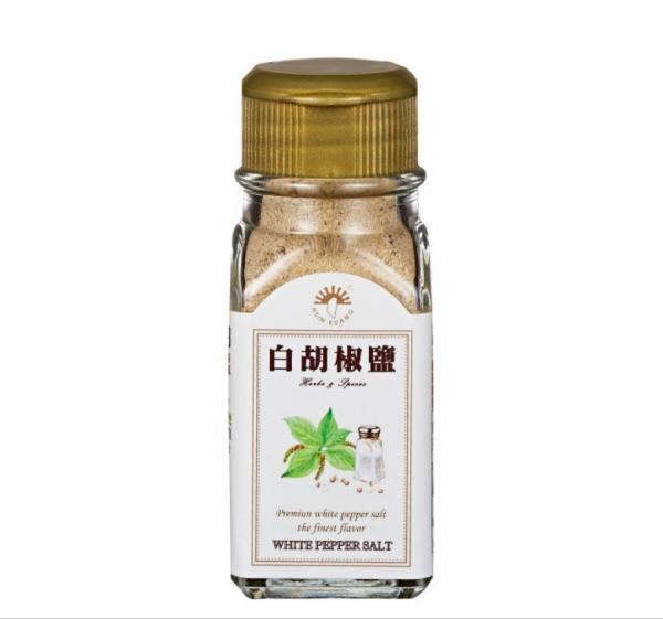 新光白胡椒鹽55G-全素