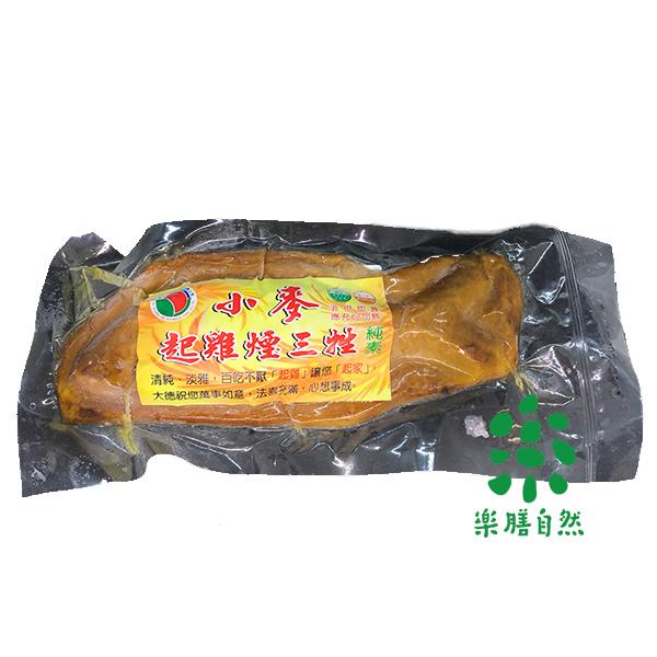 小麥三牲魚-全素