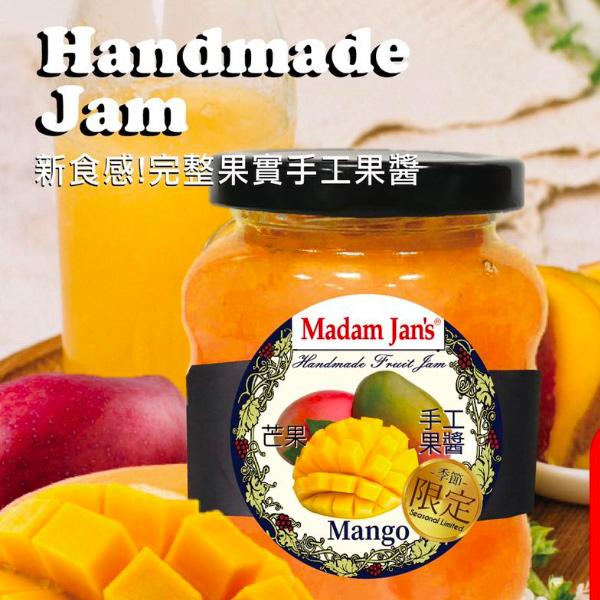 Madam Jan's季節水果芒果手工果醬250g-全素