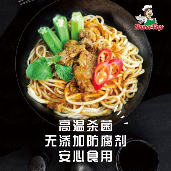 MamaVege咖哩乾撈拉麵-全素