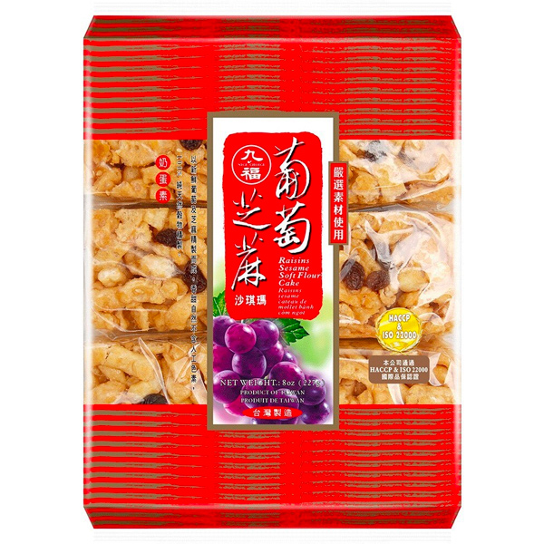 九福葡萄芝麻沙其瑪-蛋奶素