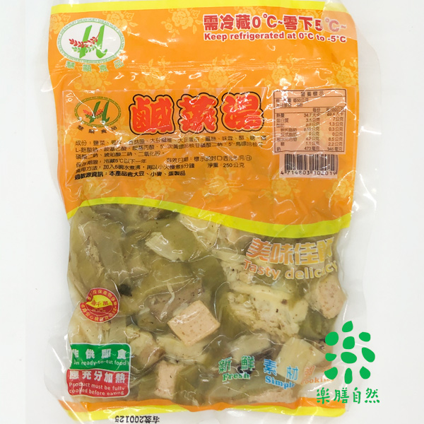 慧顯鹹菜湯-蛋素