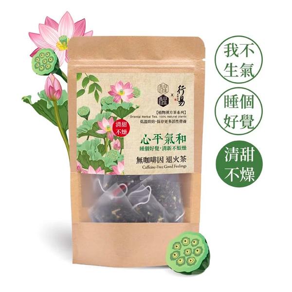 醒醒植物漢方茶心平氣和【無咖啡因退火茶】6入-全素