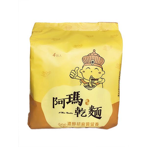 阿瑪乾麵(濃醇胡麻醬留香)-全素