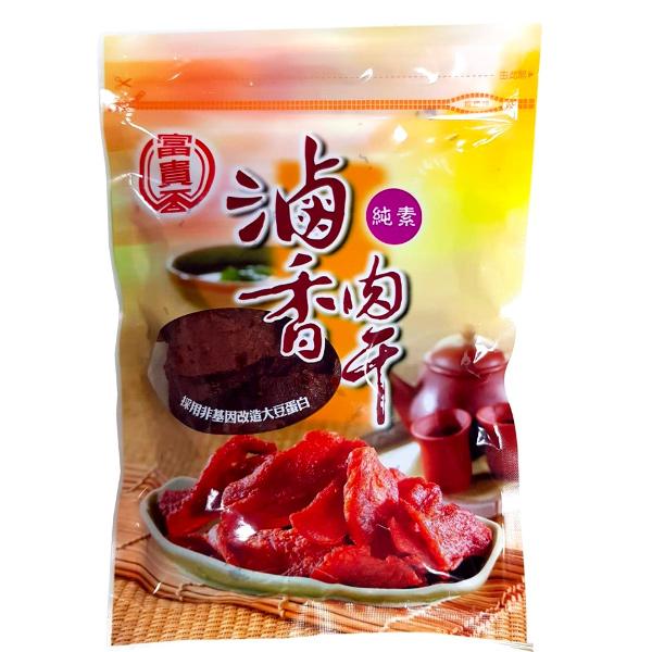 富貴香滷香肉干300g-全素