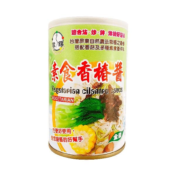 佳饌素香椿醬-全素