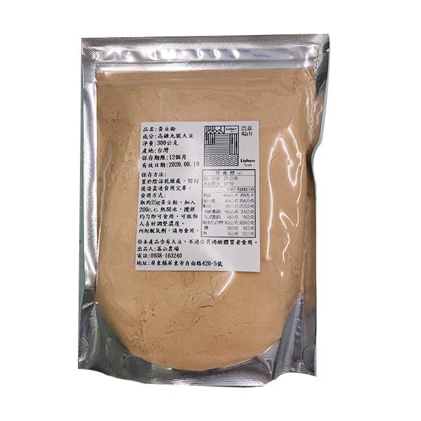 荔山農場高雄9號黃豆豆漿粉-全素