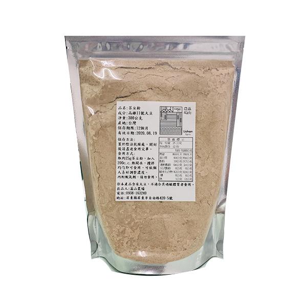 荔山農場高雄11號茶豆豆漿粉-全素