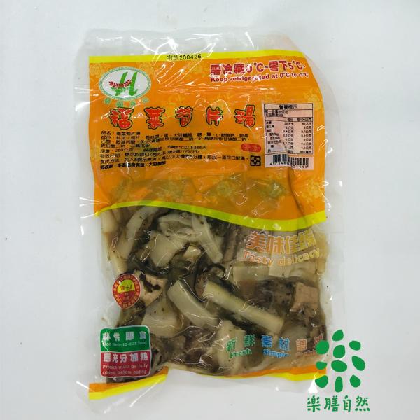 慧顯福菜筍片湯-蛋素