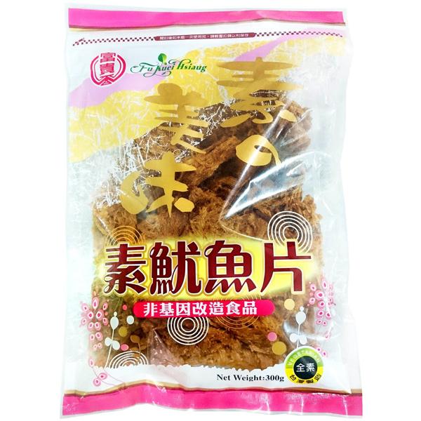 富貴香素魷魚片半斤-全素