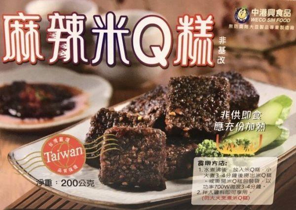 中港興非基改麻辣米Q糕200g-全素