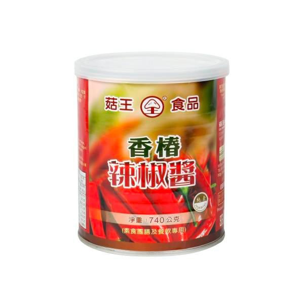 菇王香椿辣椒醬740g-全素