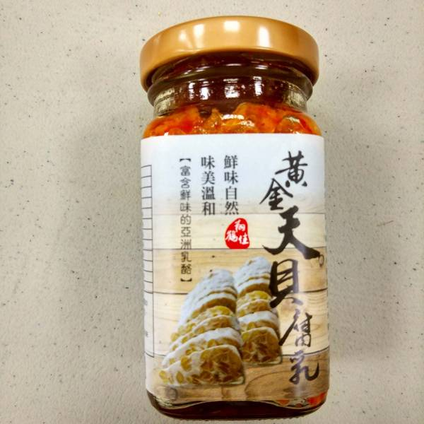 翔鶴佳黃金天貝腐乳(原味)-全素