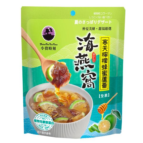 小資時刻寒天檸檬蜂蜜蘆薈海燕窩150g-全素