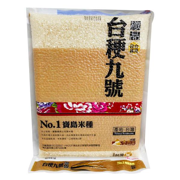 金農米極品台梗九號米1kg-全素