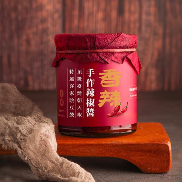善果香辣手作辣椒醬240g-全素