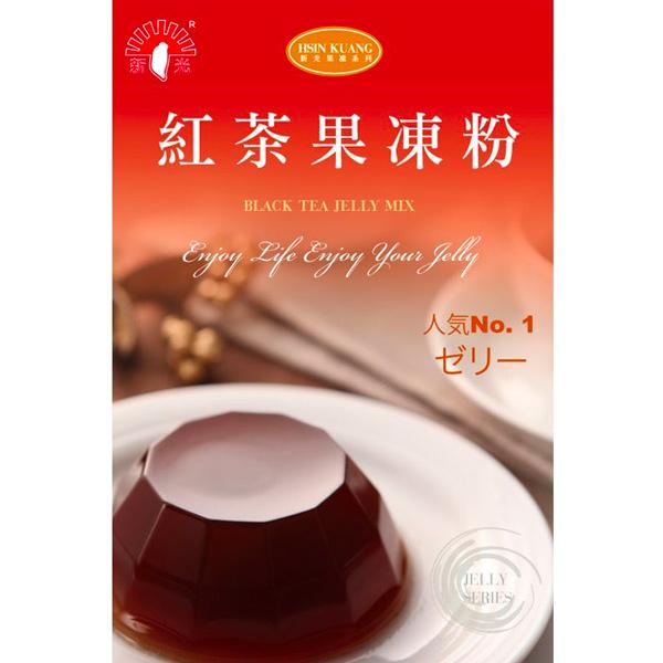 新光紅茶果凍粉-全素