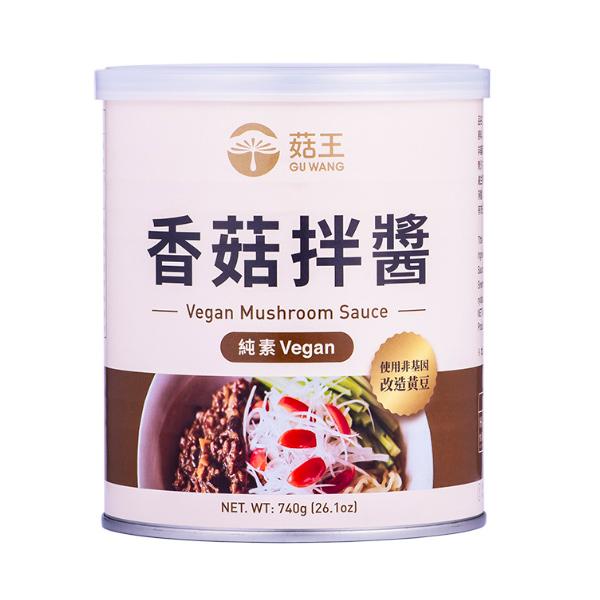 菇王香菇拌醬740g-全素