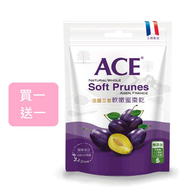 ACE法國艾香軟嫩蜜棗乾250g-全素