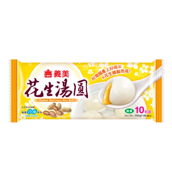 義美花生湯圓200g(10粒)-全素