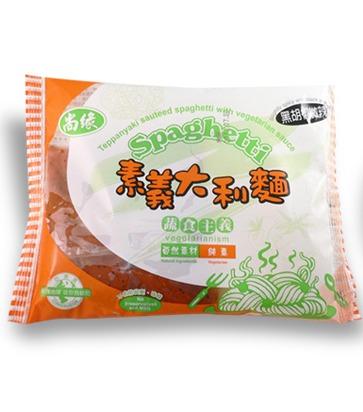 尚緣素義大利麵-黑胡椒(純素)