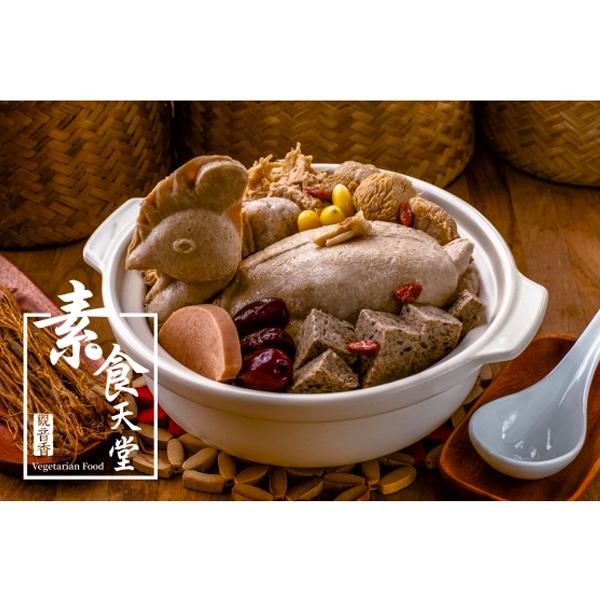 吉鴻香人蔘雞-蛋素