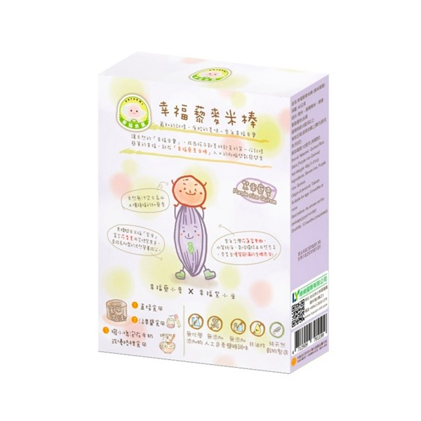 幸福米寶-幸福藜麥米棒(紫米藜麥40g)-全素