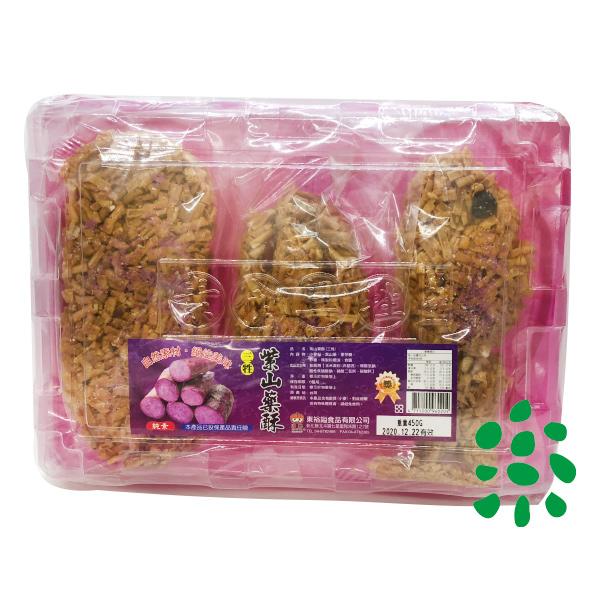 紫山藥酥素三牲450g-全素