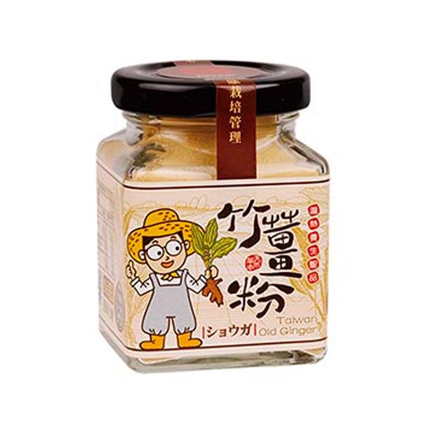 豐滿生技竹薑粉50g-全素