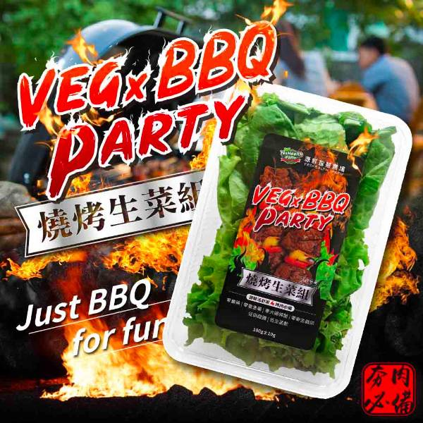 源鮮活舒菜綜合燒烤生菜盒180g-全素