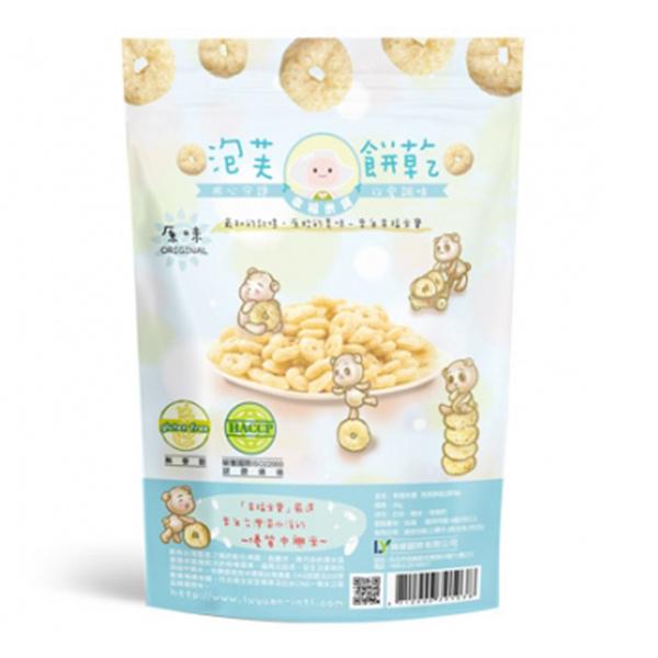 幸福米寶泡芙餅乾原味-全素
