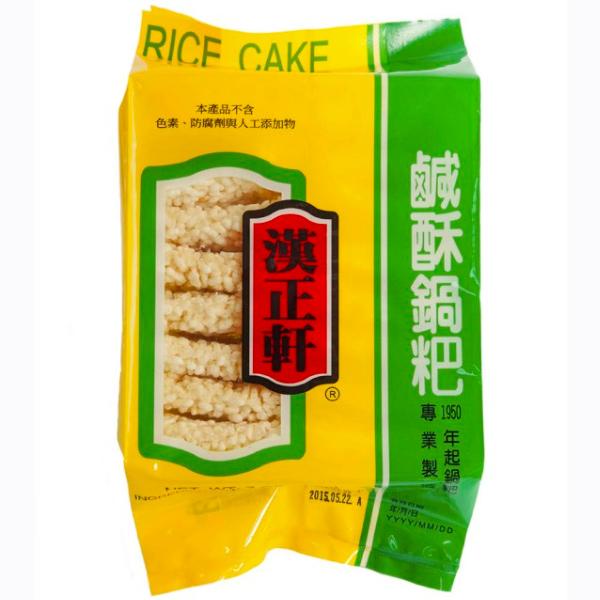 漢正軒鹹酥鍋粑-全素