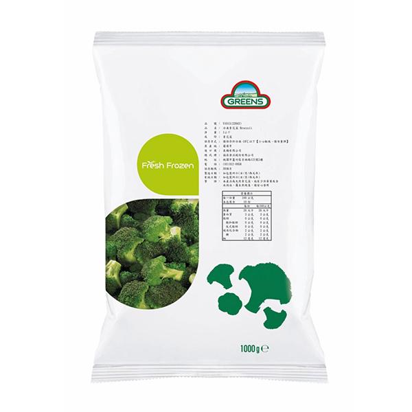 GREENS冷凍青花菜1kg-全素