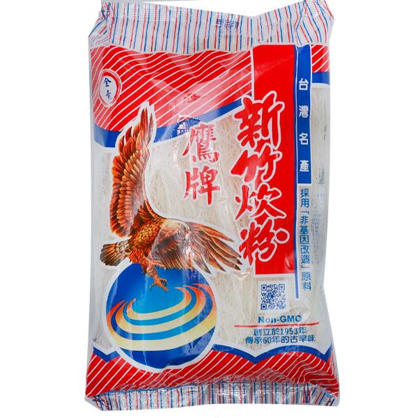 鷹牌新竹炊粉-全素