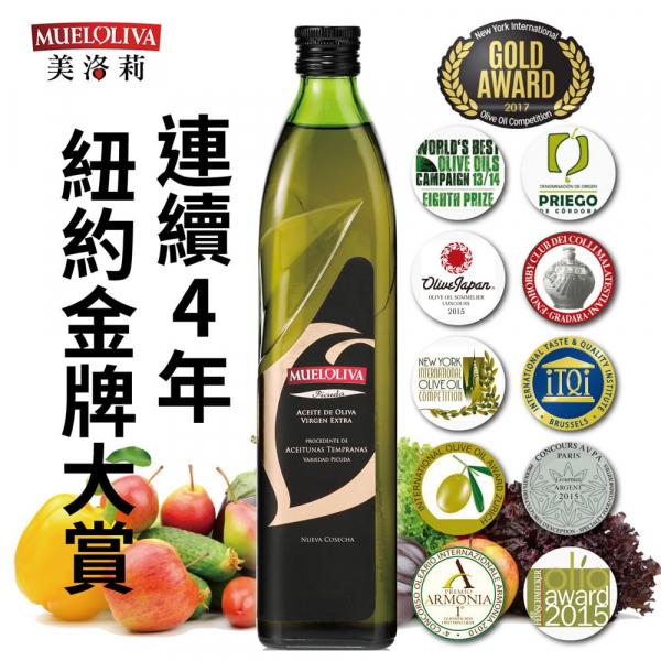 美洛莉碧卡達橄欖油500ml全素