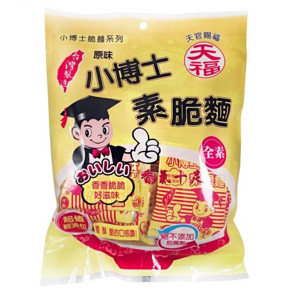 天福小博士原味脆麵-全素
