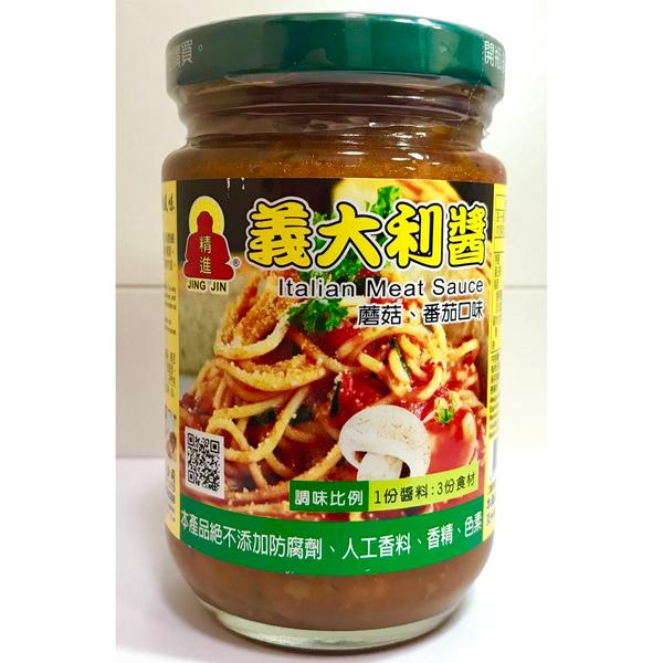 精進義大利醬(番茄蘑菇)300g-全素