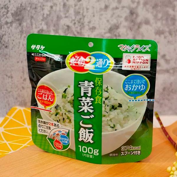 喜康瑞神奇飯系列(青菜飯)-全素