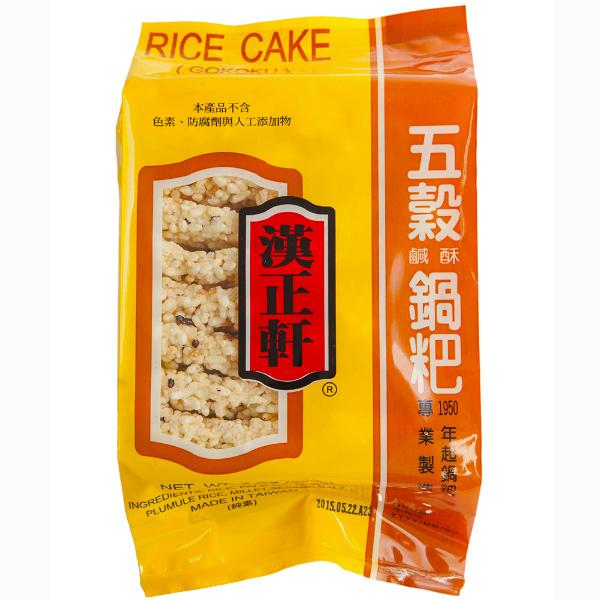 漢正軒五穀鹹酥鍋粑-全素
