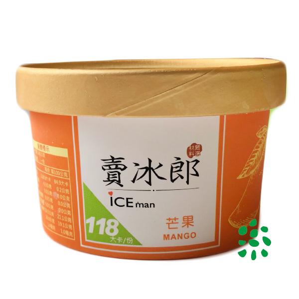 賣冰郎芒果天然果冰160ml-全素