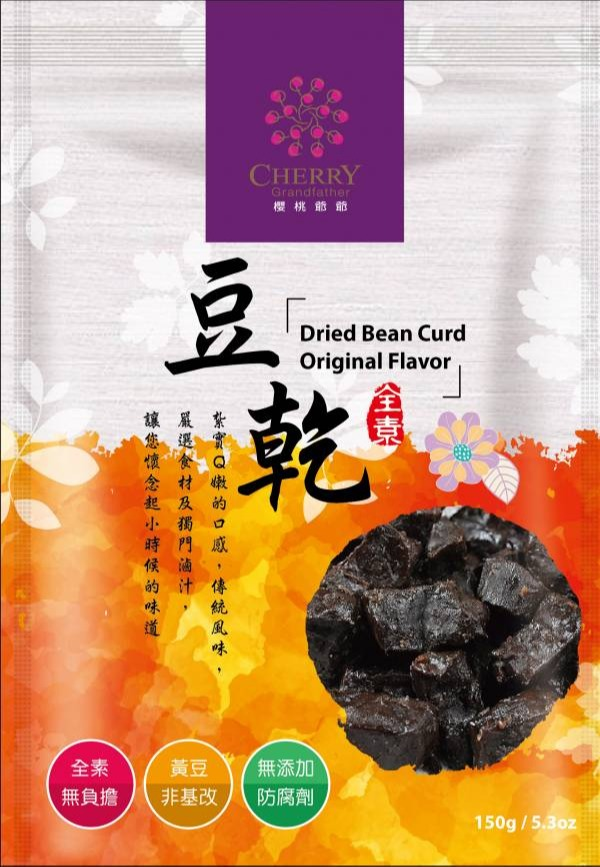 櫻桃爺爺-千層豆干原味-全素
