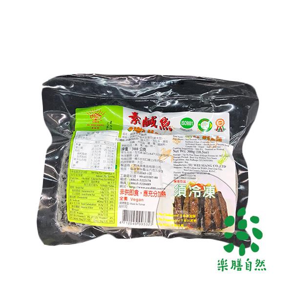 素味香素鹹魚300G-全素
