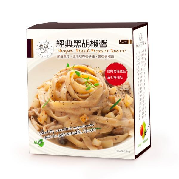 塘塘廚坊經典黑胡椒醬150g*3入-全素